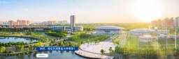 【院校风采】商业才子聚集的地方,来自天津商业大学!