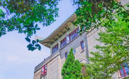 安徽高校403个专业入选一流本科专业建设点