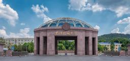 【解析】2020年高考生能否低分报考武汉的名牌大学?