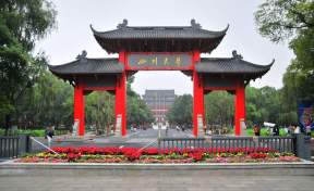 高考多少分能上四川大学?录取分数是多少?(2020年版)