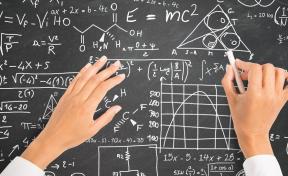 2020年上海卷理科数学高考试卷真题及答案解析(附Word版下载)